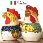 ショッピングイタリア イタリア製にわとり水差し(おんどりピッチャー)サイズ L/Vietri(ヴィエトリ)鶏型の水差し