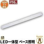 ショッピングLED LED蛍光灯 40W 直管 器具 1灯 一体型 ベースライト 両側給電 FLR-S401BT-LT40K-III ビームテック