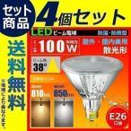 ショッピングLED 4個セット LEDビーム電球 E26 屋外 屋内兼用 散光形 100形 ハイビーム電球 ビームランプ LDR10L-W38--4 LED 電球色 LDR10N-W38--4 昼白色