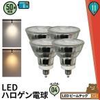 ショッピングLED 4個セット LED 電球 E11 50w形相当 JDRΦ50 ビーム角38度ハロゲン電球形 led 電球 e11 60w LEDスポットライト LDR6L-E11 LED 電球色 LDR6N-E11 昼白色