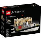 LEGO レゴ Architecture/アーキテクチャー Buckingham Palace / バッキンガム宮殿 21029 並行輸入品