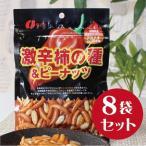 激辛 なとり 柿の種ピーナッツ入(60g)10袋セット 送料無料