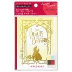 資生堂 インテグレート ビューティーメークブック 20 (限定品)