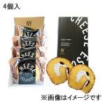 ニューヨークパーフェクトチーズ(NEWYORK PERFECT CHEESE)チーズエスカルゴ 4個入※包装なし※夏期クール便推奨