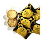 テラ・コンフェクト+2 CHEESE WICH(チーズウィッチ)11個入※包装なし※夏期クール便推奨