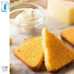 フロマージュ・テラ さくさく焼きチーズケーキ 10個入※包装なし