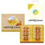マイスターチーズ マイスターチーズクワトロサンド 8個入※夏期クール便推奨