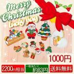 ショッピングワッペン クリスマスミニワッペン 12枚セット アイロン ワッペン