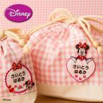 お名前ワッペン ミニーマウス ディズニー キャラ 2行 3枚セット ネームワッペン アイロン 入園 刺繍 プレゼント OR