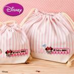 名前ワッペン アイロン ミニーマウス 1行セット ディズニー OR disney_y