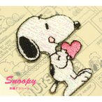 キャラクター刺繍デコシール ssn001 スヌーピー・全6種類 再剥離シール
