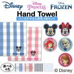 名入れ 刺繍 ハンカチタオル ディズニー 5枚 名前 子供 男の子 女の子 ギフト ハンドタオル キャラクター OR