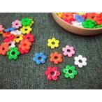 ショッピングままごと 花はじきカラー50g