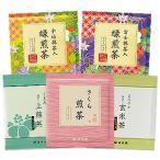 ブルックス 日本茶 お試しセット 春 煎茶 玄米茶 さくら 初回送料無料 BROOKS BOOK'S