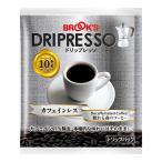 ブルックス ドリップバッグコーヒー ドリップレッソ カフェインレス 眠れる森のコーヒー 20袋 エスプレッソ BROOK'S BROOKS