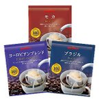 ギフト のし対応 お歳暮 コーヒーギフト ドリップバッグコーヒー コーヒー 珈琲 冬の味わい3種セット ブルックス BROOK'S BROOKS