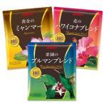 ギフト のし対応 お歳暮 コーヒーギフト ドリップバッグコーヒー グルメコーヒー3種セット ブルックス BROOK'S BROOKS 送料無料