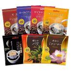 ギフト のし対応 お歳暮 コーヒーギフト ドリップバッグコーヒー コーヒー 冬の贅沢7種セット ブルックス BROOK'S BROOKS 送料無料