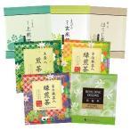 のし対応 ギフト 煎茶 日本茶 緑茶 和み茶よくばりセット 日本茶 煎茶 ほうじ茶 凍頂ウーロン BROOKS BROOK'Sブルックス