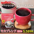 コーヒー ドリップバッグコーヒー ドリップコーヒー