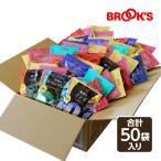 コーヒー ドリップバッグコーヒー ドリップコーヒー ドリップパックコーヒー 珈琲 送料無料 10g お試しセット 10種類 52袋 ブルックス BROOK'S BROOKS
