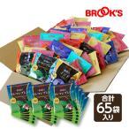 送料無料 コーヒー ドリップコーヒー 10g お試しセット 楽園のブルマンブレンド 67袋 ドリップ ドリップバッグ 珈琲 ホット 個包装 ブルマン ブルックス BROOK'S