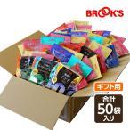 ギフト のし対応 コーヒー ドリップバッグコーヒー ドリップコーヒー ドリップパックコーヒー 珈琲 送料無料 10g お試しセット ブルックス BROOK'S BROOKS