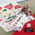 ショッピングガーゼ フェイスタオル ガーゼ 和風柄6枚セット 日本製 送料無料