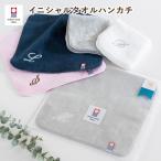 手帕, 手巾 - NEW 今治産 タオルハンカチ イニシャル入り タオルハンカチ A〜T