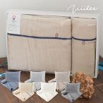 (G) ギフトセット  今治産  5重ガーゼ ビレア ガーゼケット + 枕カバー 同色ギフトセット  送料無料