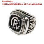 REAL B VOICE/リアルビーボイス シルバーリング 10124-10626 RealBvoiceブランド20周年記念 SILVER RING/指輪 サーフ 34個限定 シルバ..