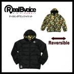 REAL B VOICE/リアルビーボイス  ダウンジャケット 2269578 リバーシブル フードダウンジャケット ブラック×トロピカル