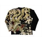 華鳥風月 長袖Tシャツ 363216 刺繍&プリント『龍虎』 和柄 プレミアム長袖Tシャツ ブラック