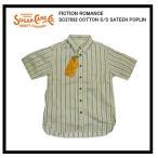 SUGAR CANE FICTION ROMANCE/シュガーケーン・フィクションロマンス 半袖シャツ SC37032 9.5oz・ストライプ・サテンポプリン・半袖ワークシャツ ブルー