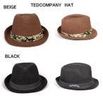 TEDMAN / テッドマン・エフ商会 ストローハット TDH-100 「迷彩&ウォバッシュ」アメカジ 中折れ キャップ / 帽子 2カラー