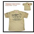 テッドマン・tedman×MACTOOLSコラボ ワークシャツ TES-500MC コットンクルー半袖シャツ/エフ商会 ベージュ