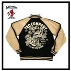 ショッピングジャージ テッドマン TEDMAN/エフ商会 ジャージ TJS-1700 『TED SUKA』アメカジ・ジャージ/トラックジャケット ブラック