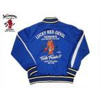 ショッピングジャージ テッドマン TEDMAN/エフ商会 ジャージ TJS-2400 『LUCKY RED DEVIL』アメカジ・ジャージ/トラックジャケット ブルー