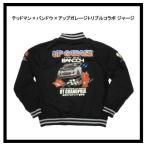 テッドマン×板東商会×アップガレージ・トリプルコラボジャージ/エフ商会 TKAJS-100 『D1グランプリ』ジャージ・トラックジャケット ブラック