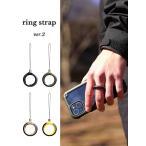ROOT CO ルートコー iphone アイフォン スマホ ストラップ リングストラップ 落下防止 携帯ストラップ GRST