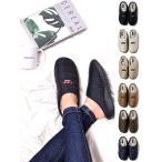 SUBU スブ サンダル 2020 スリッパ メンズ レディース 冬サンダル シューズ 靴 正規品 JAPANモデル 撥水 SUBU-20