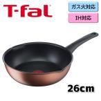 ティファール IH対応 ココアブラウン マルチパン 26cm G26177