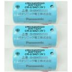【3個セット♪】【メール便送料無料】パナソニック SH384552520 住宅用火災報知器 交換用リチウム電池 /Panasonic