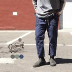 GO HEMP(ゴーヘンプ)VENDOR CHILL PANTS