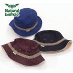 【ポイント5倍】ナチュラルバイシクル Naturalbicycle NEL NATIVE HAT