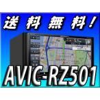 ショッピング楽 AVIC-RZ501 代引手数料無料 送料無料 180mm/2DIN DVD再生 CD再生 Bluetooth ワンセグ メモリーナビ 2017 楽ナビ