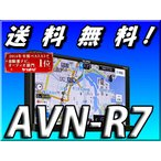 当日発送 AVN-R7  代引手数料無料 送料無料  地デジフルセグ CD録音 DVD再生 2DIN メモリーナビ