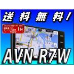 当日発送 AVN-R7W 代引手数料無料 200mmワイド フルセグ メモリーナビ 送料無料 CD録音 DVD再生