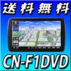 当日発送 CN-F1DVD 代引手数料無料 地図更新無料 9インチ フルセグ DVD再生 CD録音 Bluetooth SD フローティング 9型カーナビ カーナビ パナソニック