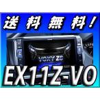 ALPINE ビッグX11 EX11Z-VO カーナビ・ポータブルナビ